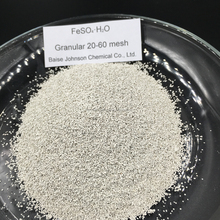 Iron (II) sulfate anhydrous/Monohydrate price Ferrous Sulphate 91%