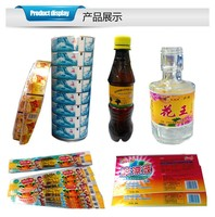 water bottle label printer,shrink label for pure drinking,PET shrink wrap