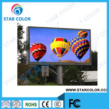 advertising/placard/big live show P16 outdoor led display HD video