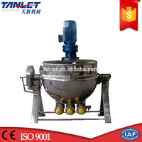 food chemical industry jacketed reaction kettle with agitator