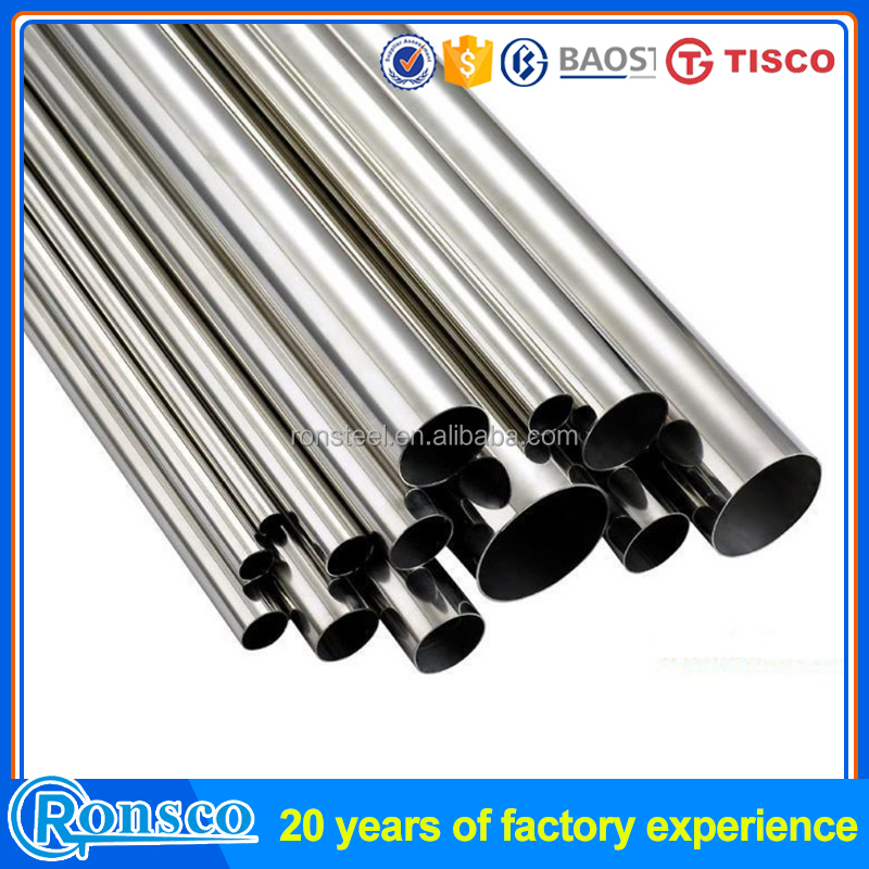 brazil stainless steel pipe products imported from china wholesale