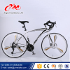 2016 china whole cheap carbon fiber road bikes with 30 speed / road bike carbon fiber / 26 inch alloy full carbon road bike