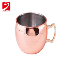 2017 Hot Selling Single Barware Moscow Mule Tito's Copper Mug