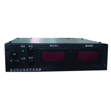 High precision linear regulated power supply acac