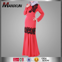 Adults Age Group Fashion Baju Kurung with Beautiful Lace Modern Kebaya Dress