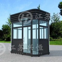 Outdoor event ticket kiosk cabin for hire