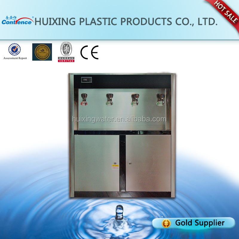 drinking mineral water treatment machine in factory