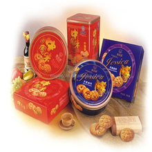 340g Danish Butter Cookies in Tin and Box