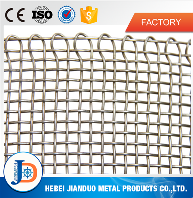 main products made in China hot dipped galvanized woven square wire mesh from jianduo