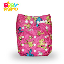 Hot Sale Babyfriend Printed Free Sample Baby Cloth Diaper