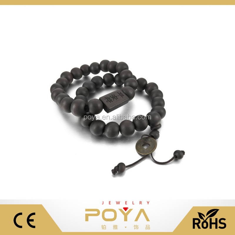 POYA Jewelry 2pcs Wood Bracelet Link Wrist Tibetan Buddhist Beads Prayer Mala Amulet Coin Set Elastic