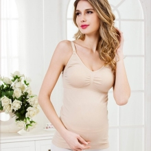 Adjustable Maternity Tummy Camisole Top Shirt Breastfeeding Clothes With Pad Vest Blouse For Pregnant Women