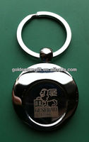 2013 Newest Laser Engraving Metal Keychain