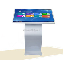 43 Inch Table design LED interactive touch screen kiosk for shopping mall/Hotel.