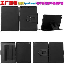 New design 360 degree rotate e-book robot smart case for ipad mini