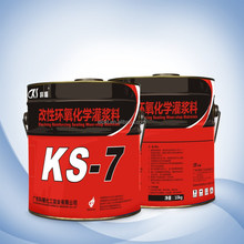 multifunctional epoxy grouting materials building waterproof coating