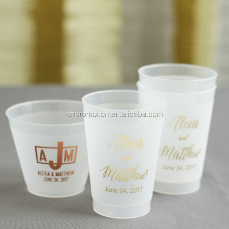 Custom printed 16oz Frost Flex Cup For Drinking