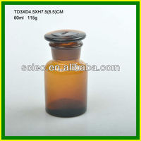 Amber slimming essential oil glass vial