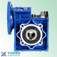 Chinese factory speed variator worm gear motor speed variator gear speed reducer