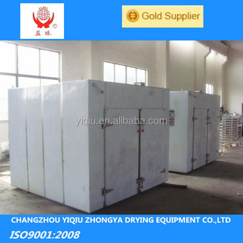 hot air drying oven small tomato drying machine