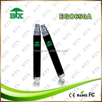 Online shopping HK want to buy stuff from china ego twist c cig battery