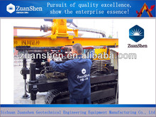 drilling equipment and tools,machine,crawler DTH drilling rig equipment