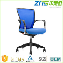 ZNS 528 low price revolving manager Revolving chair for relaxation