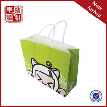 Shopping Funny 3D Jump Style 2D Drawing Cartoon Paper Bag