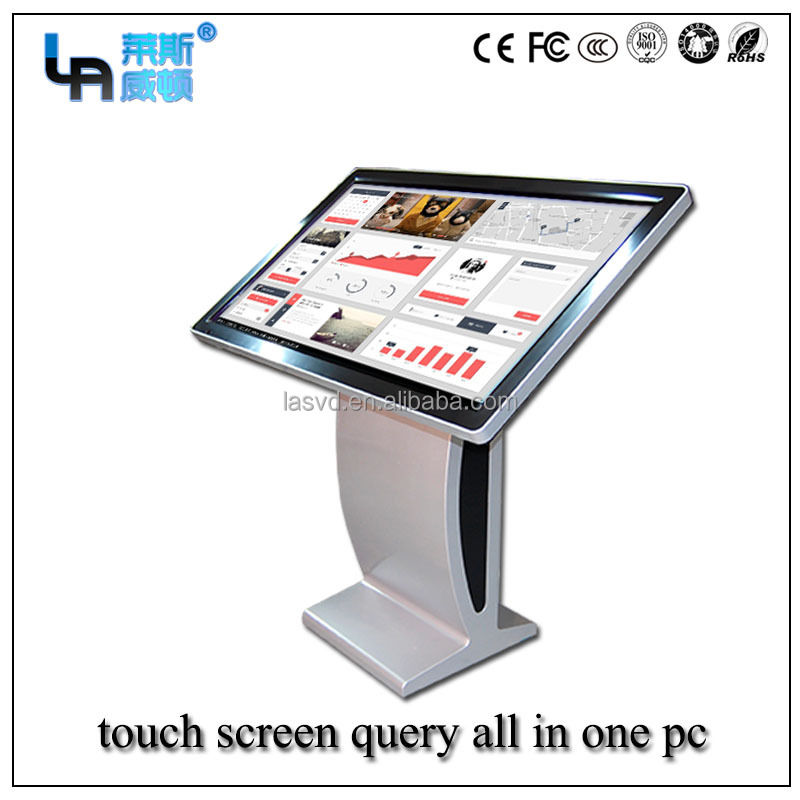 65 inch multi function Infrared Touch Screen Monitor Floor-Standing Kiosk All in One PC for library/shopping mall