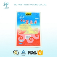 made in china OEM factory sample free CMYK calendar printing health fish food meat frozen packaging bag