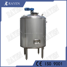 food grade stainless steel 100l mixing tank