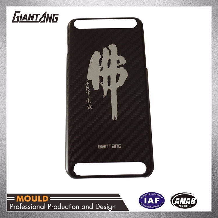 high quality custom brand new case mobile