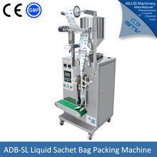 BB cream sample sack bag packing machine