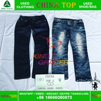 Recycling high quality unsort used Jeans In Bales