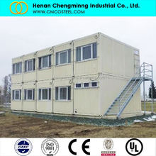 Low cost well design prefab house recycle used labor camp prefab dormitory building for workers