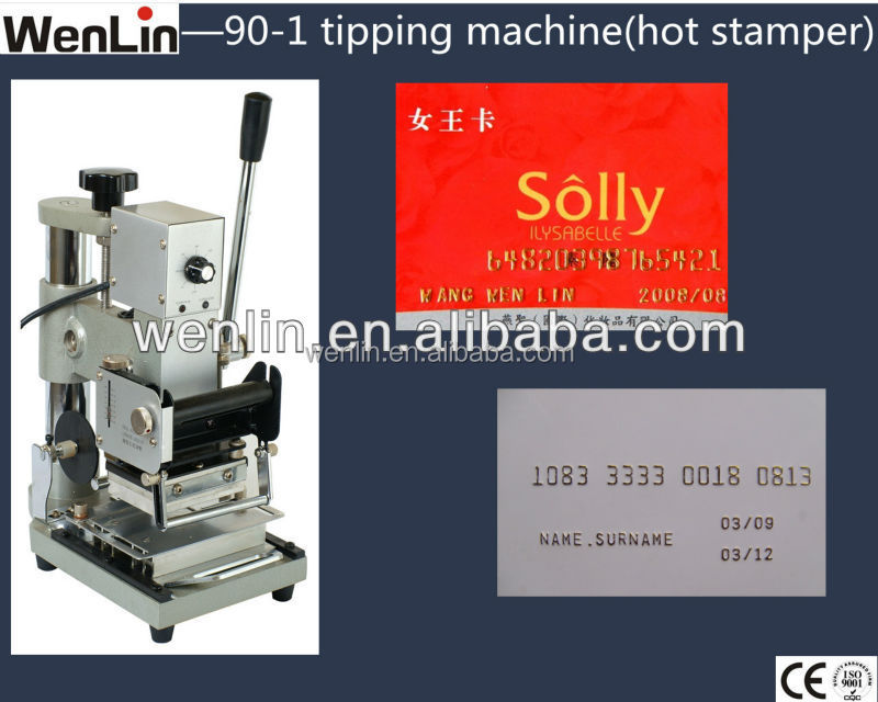 WL90-1 Manual plastic card embossed machine