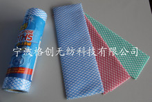 new products 74g High quality nonwoven all purpose cleaning wipe