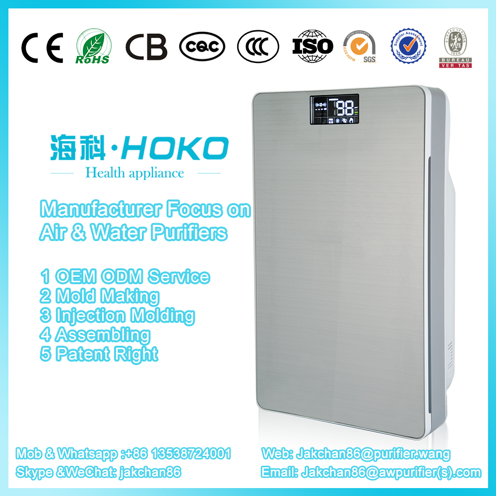 Smart Design Electronic Awpurifier high quality home air purifier
