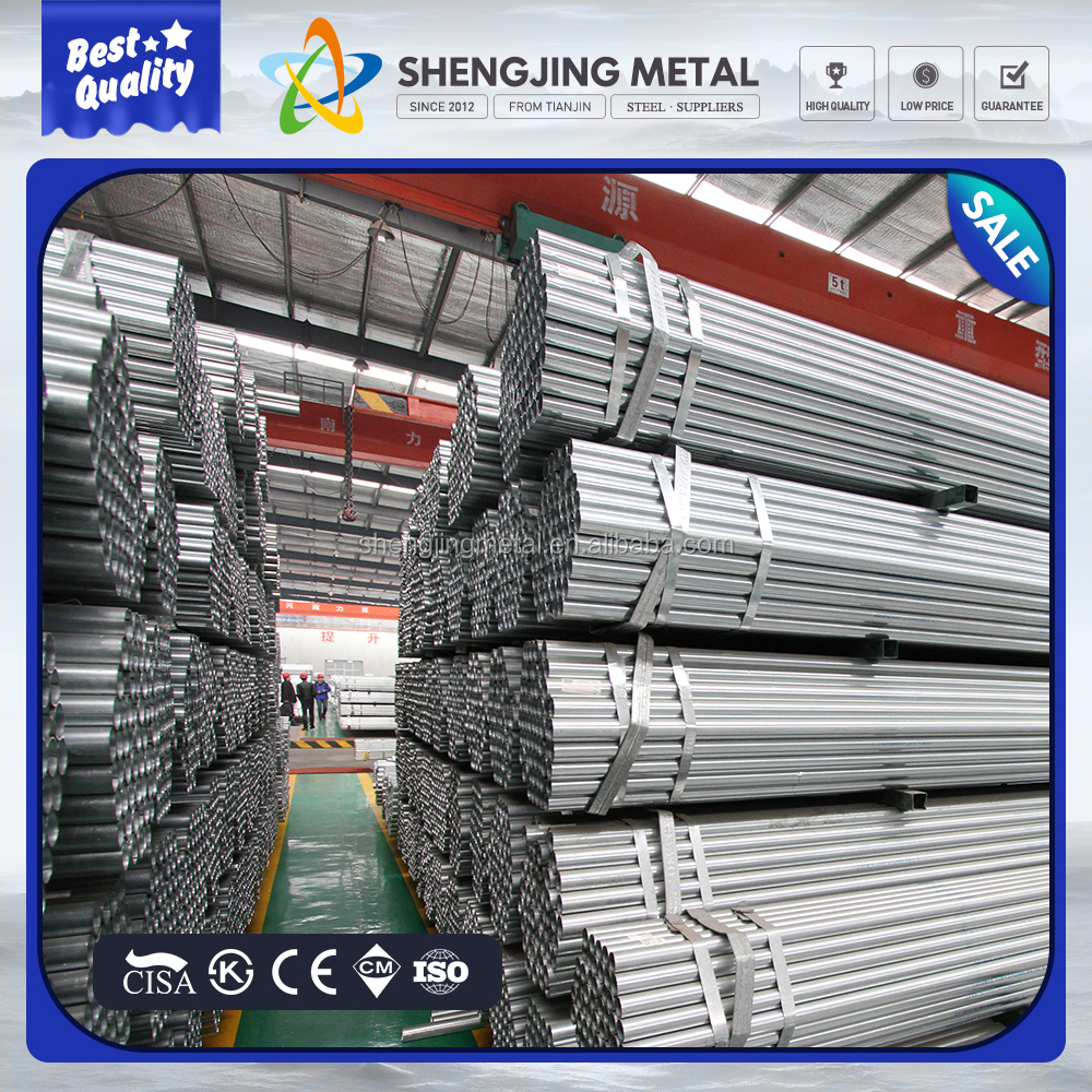galvanized pipe fence/pipe clamp fencing/galvanized steel fence