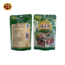 2017 Newly Organic Peeled Roasted Chinese Chestnut Snack Food with Foil Bag