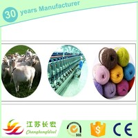 2/28NM 100% wholesale wool yarn for hand knitting stock, wholesale undyed yarn