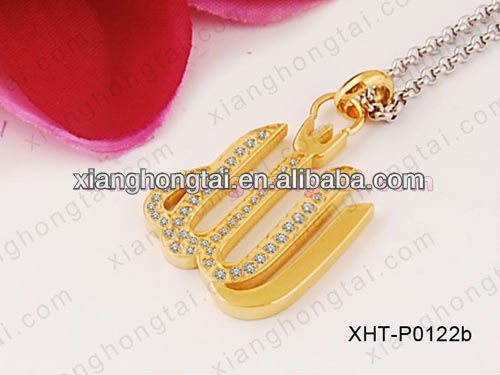 Hot sale new design fashion stainless steel muslim pendant