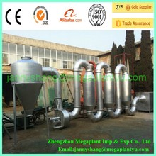 Rice Husk Powder Small Sawdust Dryer with 2 drying Rooms