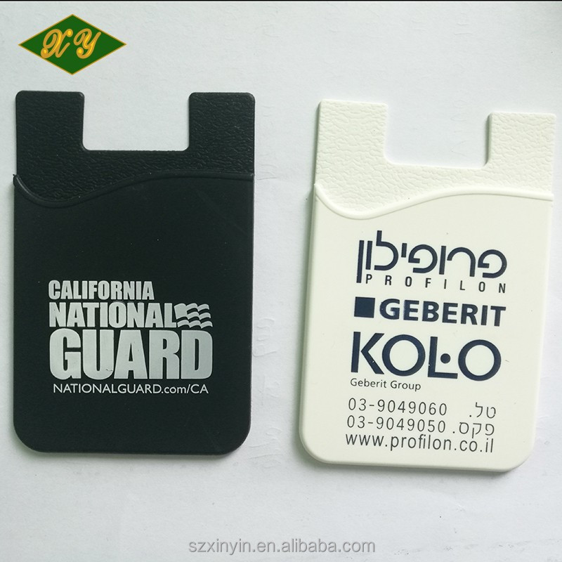 Wholesale cell phone credit card holder,silicone ID card wallet