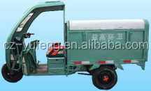 three wheeler HB-07 Dry battery dump truck sanitation Tricycle