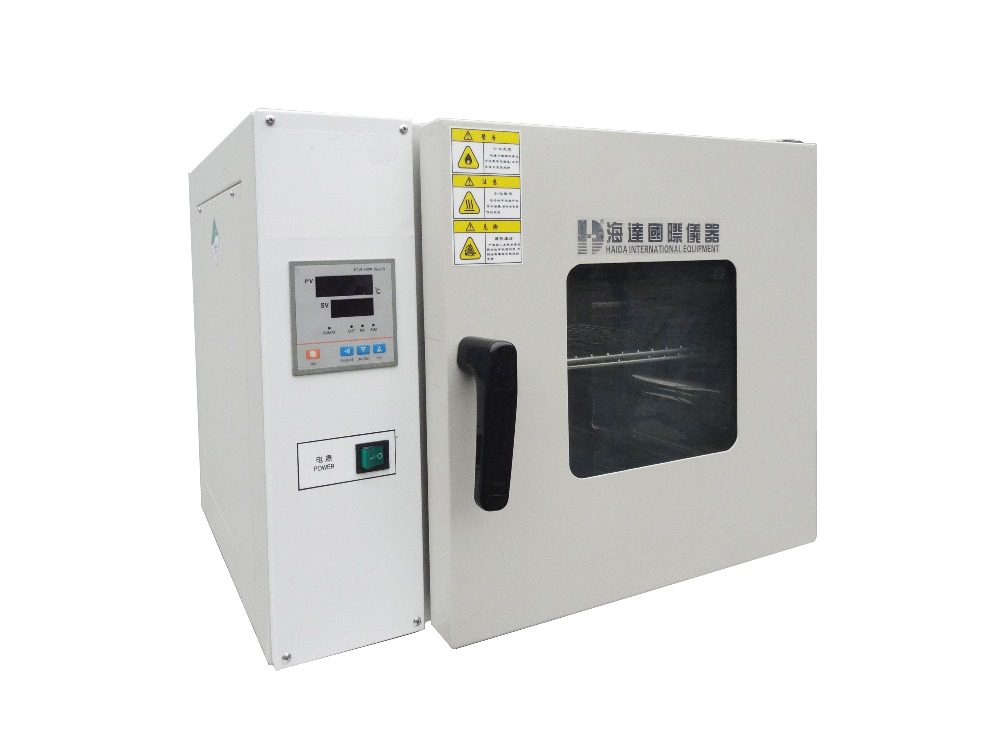 Induction Heating Oven ~ Used commercial convection electric induction heating oven