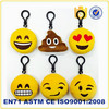 Promotional stuffed small smile message face cheap funky plush emoji keychain