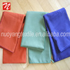 Eyewear Microfiber Optical Glass Cleaning Cloth