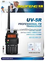 perfect! trunking dual band two way walkie talkie BF UV-5R