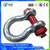 Rigging Hardware Us Type Bow Shackle